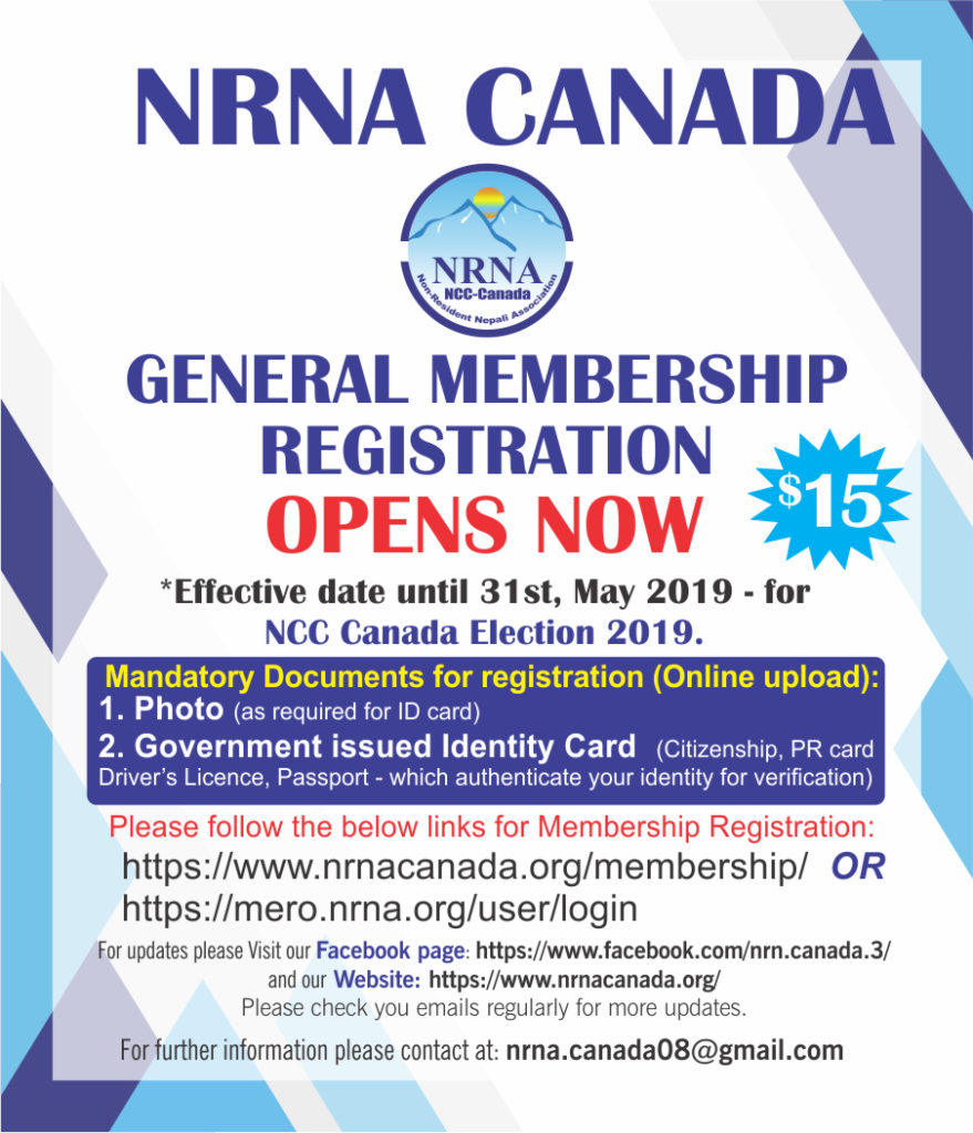 General Membership Registration flyer NRNA CANADA